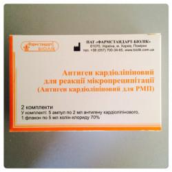 Антиген кардиолипиновый для...