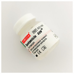 Диски с гентамицином 50 мкг
