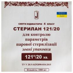 Стерилан 121/20 наружные
