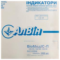 БиоМедИс-П 120/45, 126/30,...